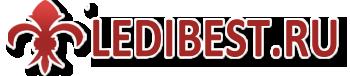 Ledibest.ru