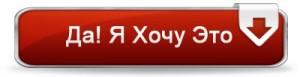skidki-Severodvinsk-1427049601